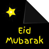 Eid Mubarak - traditional Muslim greeting reserved for use on the festivals, greeting card, black background with yellow shiny sta. Eid Mubarak - traditional Royalty Free Stock Photography