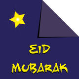 Eid Mubarak - traditional Muslim greeting reserved for use on the festivals, greeting card, blue background with a star, vector il. Eid Mubarak - traditional Stock Photos