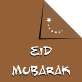 Eid Mubarak - traditional Muslim greeting reserved for use on the festivals, greeting card, brown background, vector illustration.  Vector Illustration