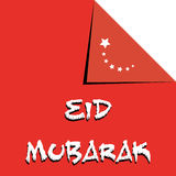 Eid Mubarak - traditional Muslim greeting reserved for use on the festivals, greeting card, red background, vector illustration. Eps file Stock Illustration