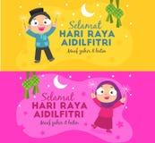 Eid Mubarak 2020 stock illustrationer