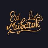 Eid Mubarak, Typografisch ontwerp Royalty-vrije Stock Afbeelding