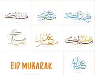 Eid Mubarak välsignade den islamiska hälsningen i arabisk kalligrafiöversättning eid vektor illustrationer