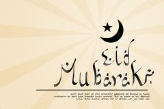 Eid Mubarak (välsignelse för Eid) bakgrund royaltyfri illustrationer