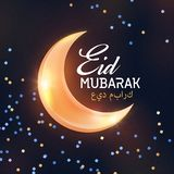 Eid Mubarak vector background with shiny bright crescent and sparkles glitters on dark blue night sky background. Eid Mubarak vector background. Composition of royalty free illustration