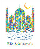 Eid Mubarak. Vector Illustration. stock illustration