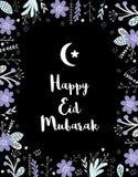 Eid Mubarak Vector Illustration felice Confine floreale astratto disegnato a mano royalty illustrazione gratis