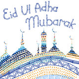Eid Mubarak vector sketch mosque - Translation of text : Eid Ul Adha Mubarak - Happy Blessed festival of sacrifice Stock Photos