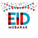 Eid Mubarak Vector Template Design Illustration vector illustratie