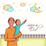 Eid Mubarak-viering Stock Foto