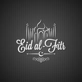 Eid Mubarak vintage lettering card background Stock Images