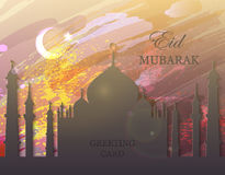 Eid Mubarak - watercolor, mosque. Eid Mubarak. Eid al-Fitr muslim traditional holiday. Muslim Community Festival celebration. Abstract watercolor background Royalty Free Stock Photography