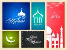 Eid Mubarak Web Banners Stockfotos
