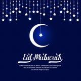 Eid mubarak wiith moon and Hanging star on dark blue pattern background vector design vector illustration