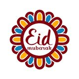 Eid Mubarak wita pięknego literowanie ręki rysunek royalty ilustracja