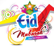 Eid mubarakh explode vector background with moon Royalty Free Stock Photography