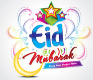 Eid mubarakh explode vector background Stock Photos