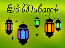 Eid murak colored lanterns fanous greeting card background. Eid murak colored lanterns or fanous greeting card or background Royalty Free Stock Photos