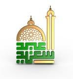 Eid Saeed | Eid Mubarak | 3D Kufic ilustração do vetor