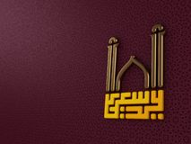 Eid Saeed | Eid Mubarak | 3D Kufic. Eid Saeed Kufic text in 3D Stock Images