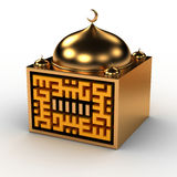 Eid Saeed | Eid Mubarak | 3D Kufic. Eid Saeed Kufic text in 3D Mosque Style Stock Images