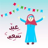 Eid  Saeed - Greeting Card - Translation : Happy Feast Royalty Free Stock Photo