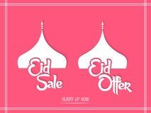 Eid Sale Flyer Stock Photography