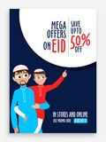 Eid Sale Pamphlet, Banner or Flyer design. Royalty Free Stock Photography