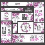 Eid Sale Social Media Ads ou cargo ilustração royalty free