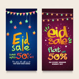 Eid Sale Web Banners Illustration de Vecteur