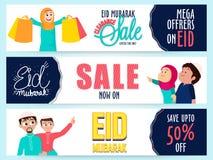 Eid Sale Web Headers oder Fahnen Lizenzfreie Stockfotos