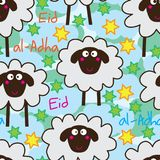 Eid sheep seamless pattern Stock Images