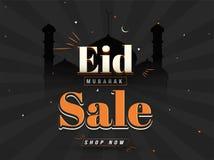 Eid Super Sale baner- eller affischdesign stock illustrationer
