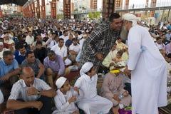 Eid-ul-Adh Royalty Free Stock Photography