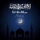 Eid-UL-Adha-Al-Mubarak, islámico árabe Ilustración del Vector