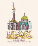 Eid-Ul-Adha greeting card Stock Image
