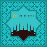Eid-Ul-Adha groetkaart Stock Afbeeldingen