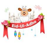 Eid ul Adha, Happy Bakra Id background Stock Photo