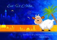 Eid ul Adha, Happy Bakra Id background Royalty Free Stock Photo