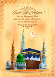Eid ul Adha, Happy Bakra Id background with Kaaba Royalty Free Stock Photography