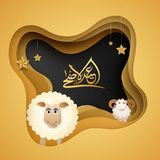 Eid-Ul-Adha, Islamic festival of sacrifice concept with happy sh. Eep, hanging moon and stars and arabic calligraphic text Eid-Ul-Adha, paper-art background Royalty Free Stock Photo