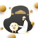 Eid-Ul-Adha, Islamic festival of sacrifice concept with an Islam. Ic man praying before qurbani sacrifce of goat, arabic calligraphic text Eid-Ul-Adha on Stock Images