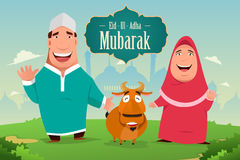 Eid-Ul-Adha Mubarak Fotos de Stock Royalty Free