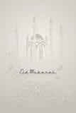 Eid-ul-fitr. Eid Mubarak. Stock Photography