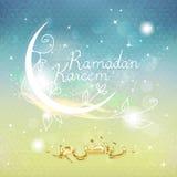 Eid-ul-fitr. Eid Mubarak. Royalty Free Stock Images