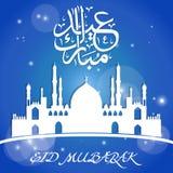 Eid Ul Fitr Greeting Card Fotografia Stock