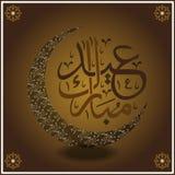 Eid Ul Fitr Greeting Card Immagine Stock