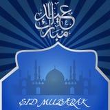 Eid Ul Fitr Greeting Card Immagini Stock Libere da Diritti