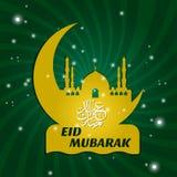 Eid Ul Fitr Greeting Card Immagini Stock