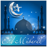 Eid Ul Fitr  Greeting Card Stock Photography